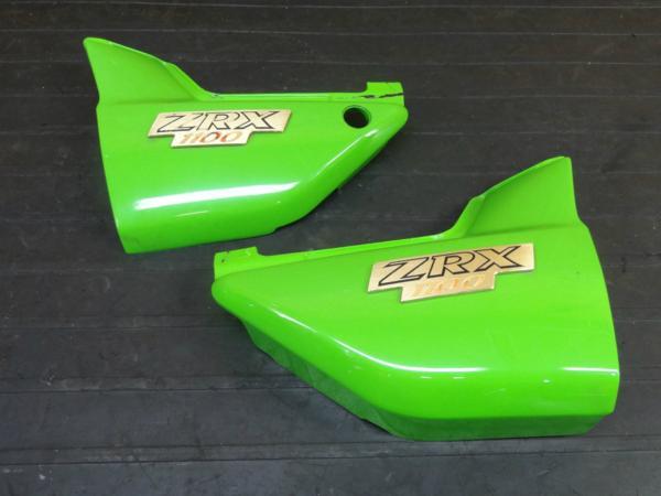 【170711】ZRX1100(ZRT10C-028)◇サイドカバー 左右 カウル 外装 | 中古バイクパーツ通販・買取 ジャンクヤード鳥取 JunkYard