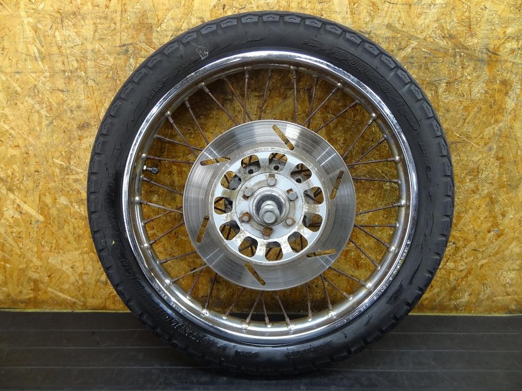 【171206.Y】ビラーゴ250(3DM-045)●フロントホイール アクスルシャフト | 中古バイクパーツ通販・買取 ジャンクヤード鳥取 JunkYard