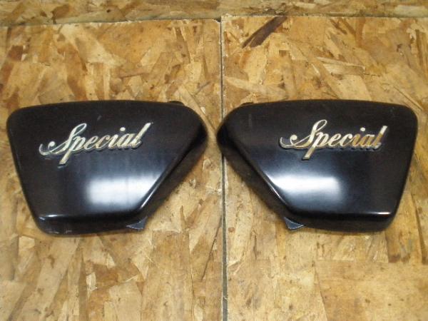 XS250SP(4A8-500)◎純正サイドカバー 左右 黒   中古バイクパーツ通販・買取 ジャンクヤード鳥取 JunkYard
