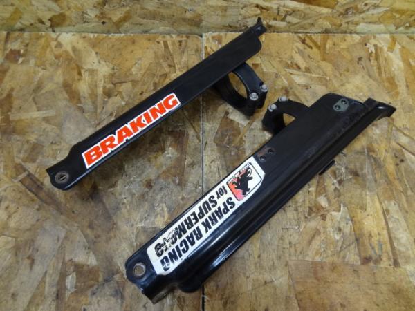 Dトラッカー(LX250E-A05)◎純正フロントフォークカバー 左右 黒 | 中古バイクパーツ通販・買取 ジャンクヤード鳥取 JunkYard