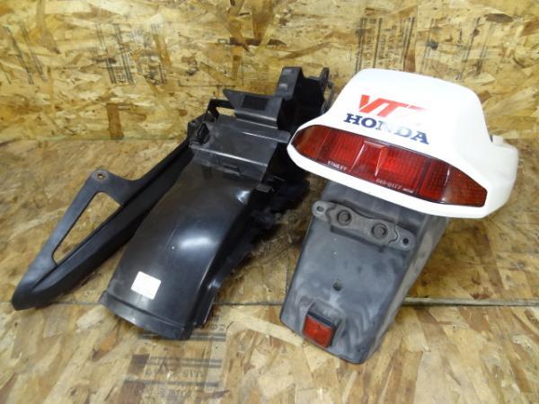 VTZ250(MC15-1063)◎テールカウル リアフェンダー シートカウル | 中古バイクパーツ通販・買取 ジャンクヤード鳥取 JunkYard