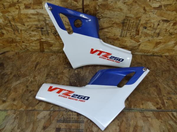 VTZ250(MC15-1063)◎純正サイドカバー 左右 | 中古バイクパーツ通販・買取 ジャンクヤード鳥取 JunkYard