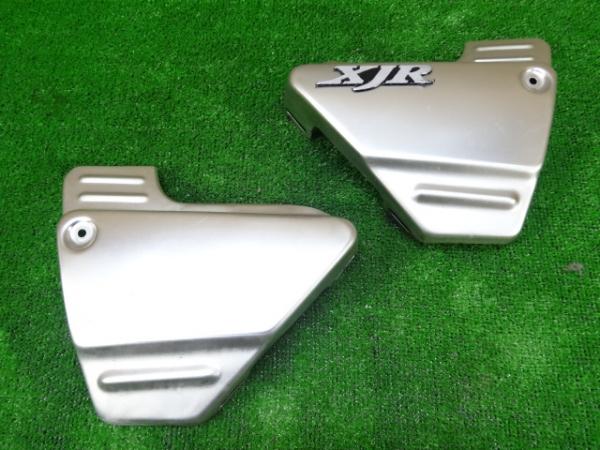 XJR400R(4HM-052)◇純正サイドカバー左右 カウル 外装 | 中古バイクパーツ通販・買取 ジャンクヤード鳥取 JunkYard