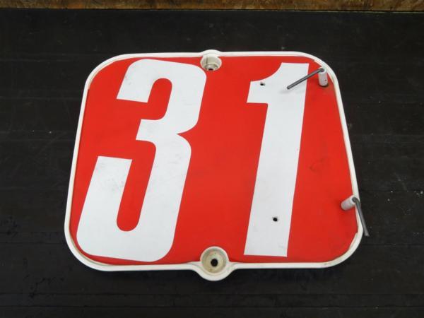【150418】KX80◇フロントゼッケン カバー カウル 難有 | 中古バイクパーツ通販・買取 ジャンクヤード鳥取 JunkYard