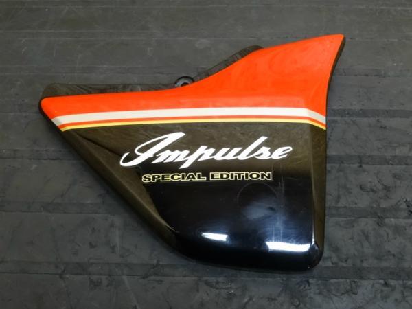 【150206】インパルス400(GK7CA)◆サイドカバー右 カウル 外装 | 中古バイクパーツ通販・買取 ジャンクヤード鳥取 JunkYard