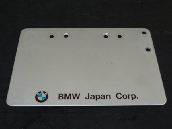 【150512】BMW K100RS◎ナンバーステー ライセンス 【ABS | 中古バイクパーツ通販・買取 ジャンクヤード鳥取 JunkYard