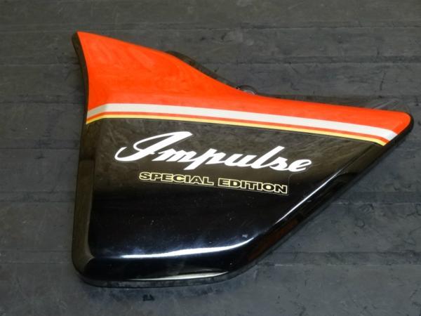 【150206】インパルス400(GK7CA)◆サイドカバー左 カウル 外装 | 中古バイクパーツ通販・買取 ジャンクヤード鳥取 JunkYard