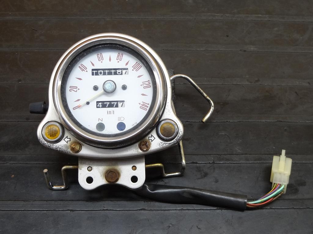 【180106.K】エストレヤRS(BJ250A-015)●スピードメーター インジケーター 【ESTRELLA-RS エストレア250 | 中古バイクパーツ通販・買取 ジャンクヤード鳥取 JunkYard