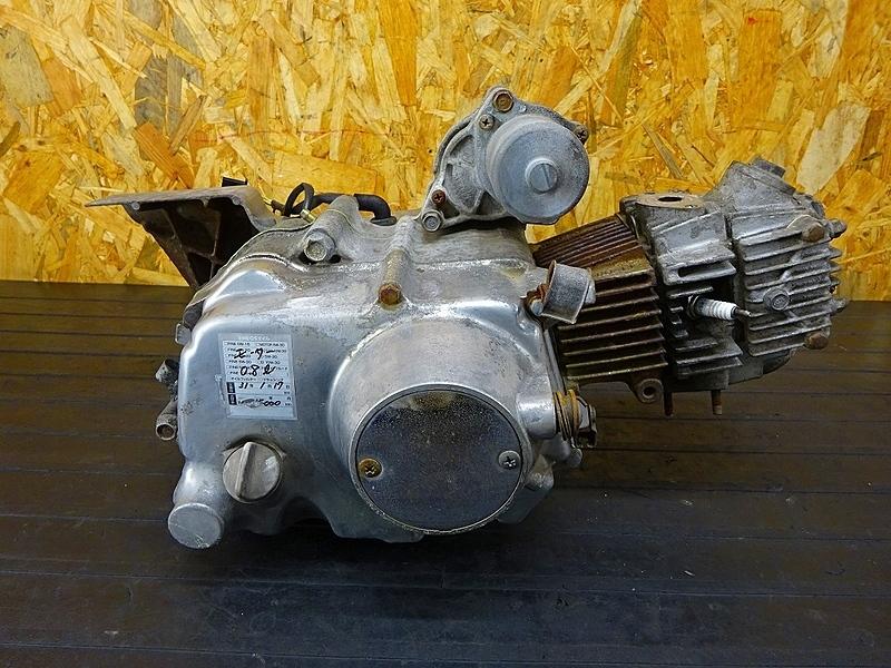 【191123.H】マグナ50(AC13-1007)★ 中古エンジン 始動確認後取り外し!! ジェネレーター セルモーター 21312km | 中古バイクパーツ通販・買取 ジャンクヤード鳥取 JunkYard