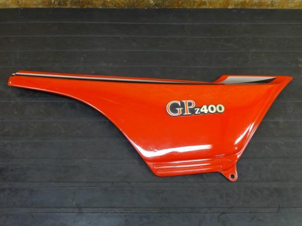 【170206】Z400GP(KZ400M-008)◇サイドカバー 右 カウル 外装 【② | 中古バイクパーツ通販・買取 ジャンクヤード鳥取 JunkYard