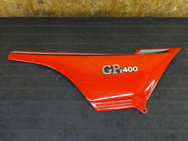【170206】Z400GP(KZ400M-008)◇サイドカバー 右 カウル 外装 【① | 中古バイクパーツ通販・買取 ジャンクヤード鳥取 JunkYard