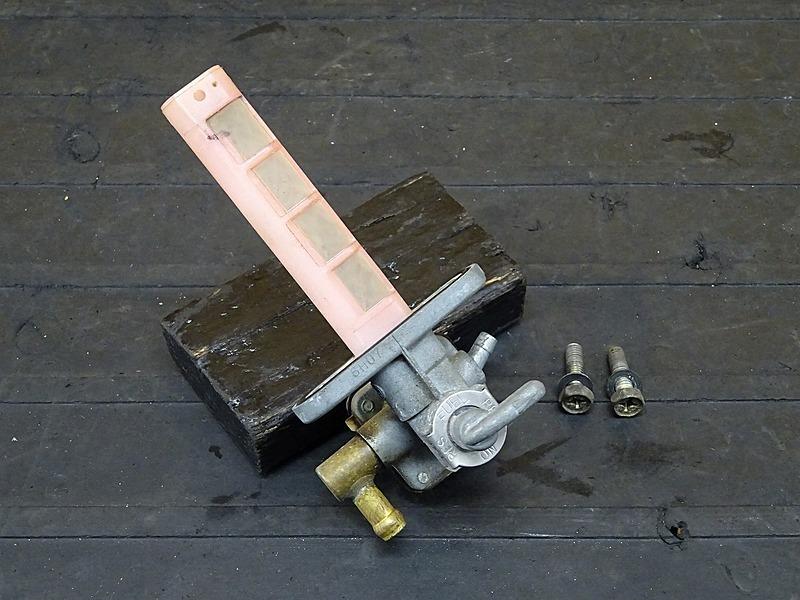 【200402】GSX250S(GJ76A-1101)■ 燃料コック ガソリンコック フューエルコック 【刀 カタナ | 中古バイクパーツ通販・買取 ジャンクヤード鳥取 JunkYard