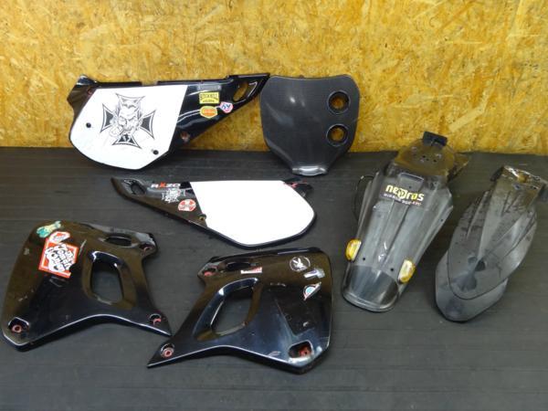 【150907】KDX250(DX250F)◇カウルセット フェンダー カバー難有 | 中古バイクパーツ通販・買取 ジャンクヤード鳥取 JunkYard