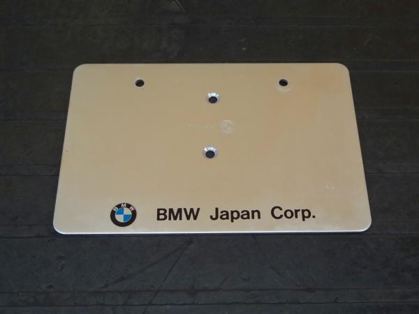 【151112】BMW R100◎純正ナンバープレートホルダー ステー【R80 | 中古バイクパーツ通販・買取 ジャンクヤード鳥取 JunkYard