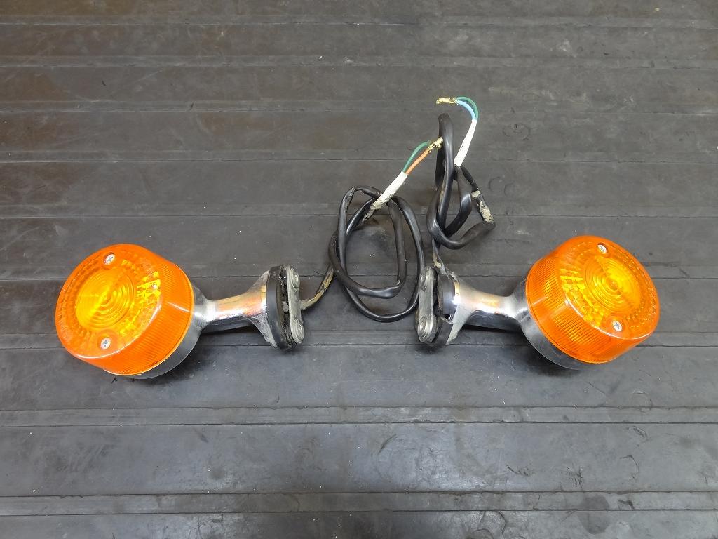 【180306.H】スーパーカブ50Fi(AA01-1804)★リアウィンカー左右 | 中古バイクパーツ通販・買取 ジャンクヤード鳥取 JunkYard