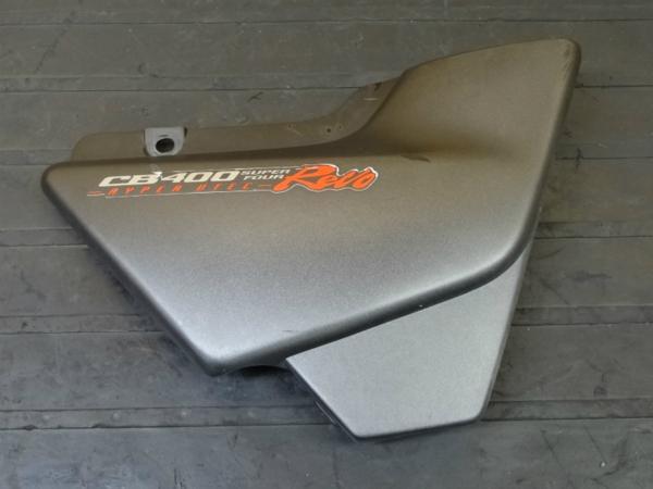 【150219】CB400SF Revo(NC42)◎サイドカバー 右 カウル 外装 | 中古バイクパーツ通販・買取 ジャンクヤード鳥取 JunkYard