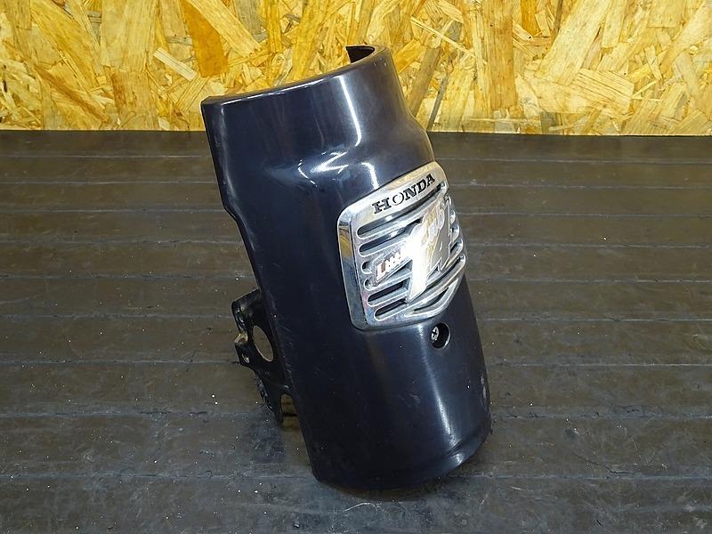 【200128】リトルカブ50(AA01-3060)■ ネックカウル ネックカバー   中古バイクパーツ通販・買取 ジャンクヤード鳥取 JunkYard