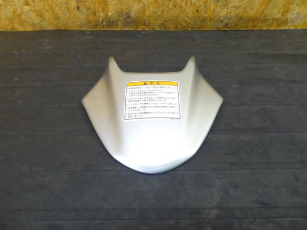 【151212】GSR250(GJ55D)◆タンクセンターカバー【燃料タンク   中古バイクパーツ通販・買取 ジャンクヤード鳥取 JunkYard
