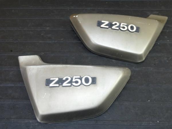 【161216】Z250LTD(KZ250G)◇サイドカバー 左右 カウル 外装 | 中古バイクパーツ通販・買取 ジャンクヤード鳥取 JunkYard