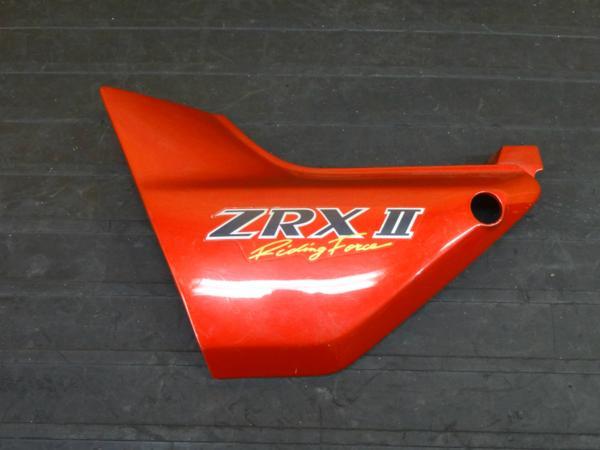 [170514]ZRX-Ⅱ(ZR400E)◇サイドカバー 左 カウル 外装 | 中古バイクパーツ通販・買取 ジャンクヤード鳥取 JunkYard