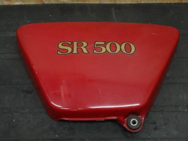 《140528》SR500(2J2)◇純正サイドカバー 右 外装 カウル   中古バイクパーツ通販・買取 ジャンクヤード鳥取 JunkYard