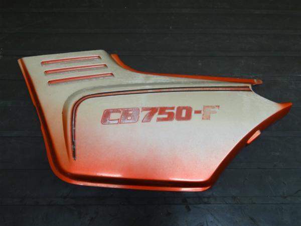 【141028】CB750F(RC04)◎サイドカバー 左 | 中古バイクパーツ通販・買取 ジャンクヤード鳥取 JunkYard