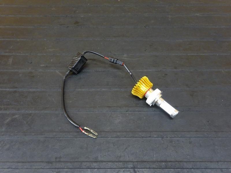 【210714】■ LEDヘッドライトバルブ(3) スフィアライト RIZING ライジング H7 | 中古バイクパーツ通販・買取 ジャンクヤード鳥取 JunkYard