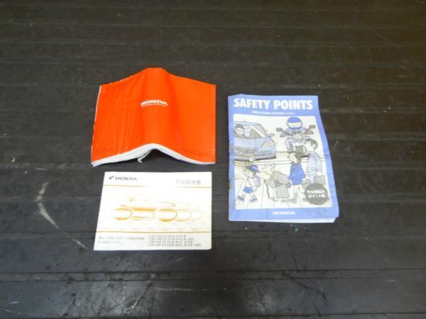 【160301】CB1300SF(SC54)◆取扱説明書 その他 車載 | 中古バイクパーツ通販・買取 ジャンクヤード鳥取 JunkYard