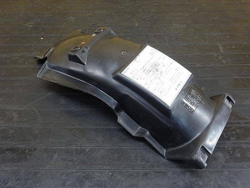 【190522.K】GPZ400F(ZX400A)● リアインナーフェンダー 【GPZ400 | 中古バイクパーツ通販・買取 ジャンクヤード鳥取 JunkYard
