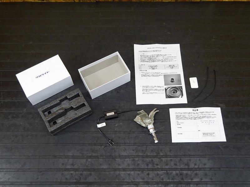 【200925】■ 社外LEDヘッドライトキット クロライト SMC9-H7 1灯 未使用品!? | 中古バイクパーツ通販・買取 ジャンクヤード鳥取 JunkYard