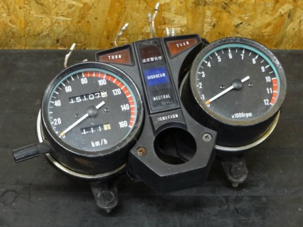【150708】Z250FT(KZ250A)◇メーター スピード タコ 難有 | 中古バイクパーツ通販・買取 ジャンクヤード鳥取 JunkYard