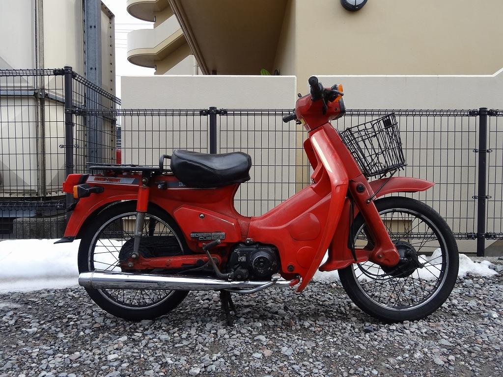 スーパーカブ50DX(C50-8456)☆エンジン始動 赤カブ ECONO-POWER 4速 セル付 ジャンク 【車体】 | 中古バイクパーツ通販・買取 ジャンクヤード鳥取 JunkYard