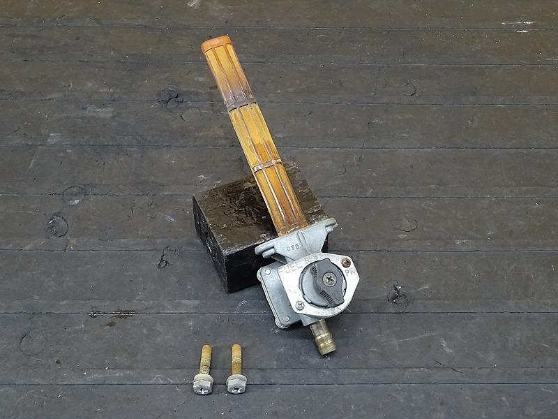 【200317】ZRX1100(ZRT10C-012)■ 燃料コック ガソリンコック フューエルコック | 中古バイクパーツ通販・買取 ジャンクヤード鳥取 JunkYard