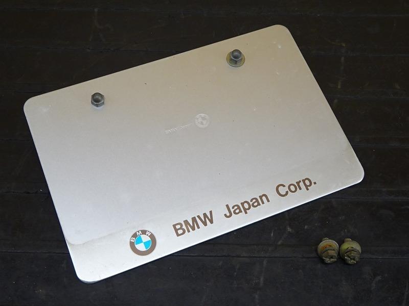 【201110】BMW R100RS '89◇ ライセンスプレート ライセンスボード ナンバープレートホルダー ※検:GS RT R R80 モノサス モノレバー | 中古バイクパーツ通販・買取 ジャンクヤード鳥取 JunkYard