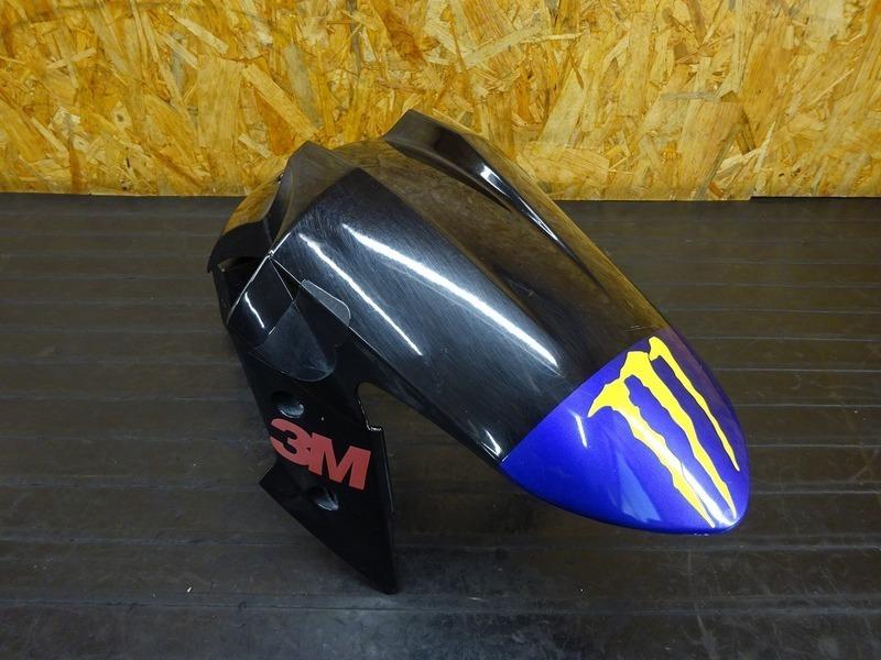 【201204】Ninja250(EX250L-001)◇ フロントフェンダー 【NINJA ニンジャ | 中古バイクパーツ通販・買取 ジャンクヤード鳥取 JunkYard