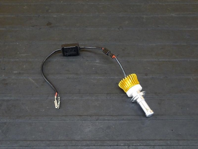 【210714】■ LEDヘッドライトバルブ(2) スフィアライト RIZING ライジング H7 | 中古バイクパーツ通販・買取 ジャンクヤード鳥取 JunkYard