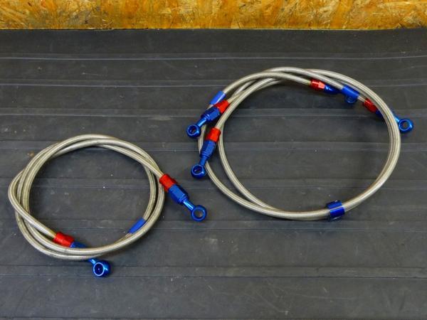 【160720】FZR1000(3GM)◇社外メッシュホース ブレーキ/クラッチ | 中古バイクパーツ通販・買取 ジャンクヤード鳥取 JunkYard